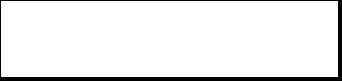Sintela footer logo